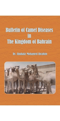 Bulletin Of Camel Disease In The Kingdom Of Bahrain